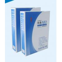 China Section Rong Textile Trade Edition AIO (All In One) on sale