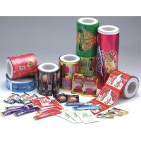 Quality All kinds of packaging materials - for sale