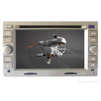 Buy cheap Special Car DVD Player For Geely-Emgrand With GPS /Bluetooth/iPod from wholesalers