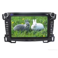 Buy cheap 7inch portable dvd players car radio gps dual screen bluetooth for Cheverdet Sai from wholesalers