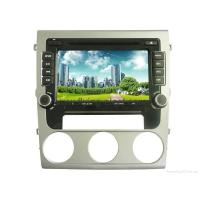 Buy cheap 7inch portable double din dvd radio for LAVIDA 2011(High) from wholesalers