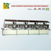 Automatic Four Colour Cylinder UV Screen Printer