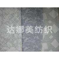 Quality Product Category: Jacquard for sale