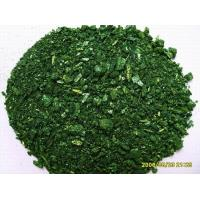Quality Malachite Green (Basic Green 4) for sale