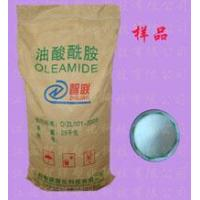 Quality Aluminum silver paste special auxiliary for sale