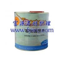 Quality S-9151 Stone Protective Agent for sale