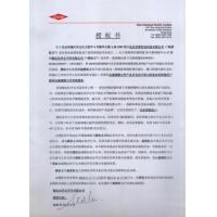 China Reverse Osmosis Membrance & Spare Part Supplying wholesale
