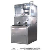Quality ZP-5/7/9 Rotary tablet press for sale