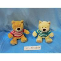 Order ID:YD-1003 Product Two colors bear with clothes