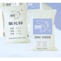 Quality Zinc oxide - for sale