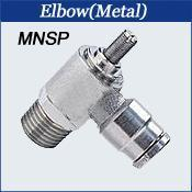 Quality Metal Speed Controllers Elbow(Metal) for sale