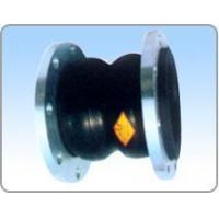 Quality Reinforced Flexible Double Ball Rubber Joint (JGD) for sale