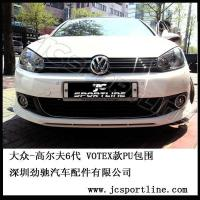 Buy cheap VW Golf VI Votex bodystyling from wholesalers