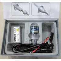 Quality HIDMotorcycleLight for sale