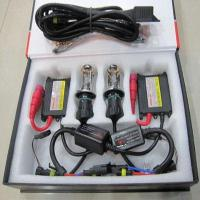 Buy cheap HIDConversionKit from wholesalers