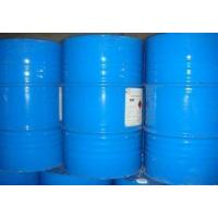 Quality Perchloroethylene for sale