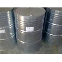 Quality Trichloroethylene for sale