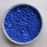 Quality Ultramarine blue 57455-37-5 for sale