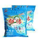 China YuJie cooling high-efficient laundry powder wholesale