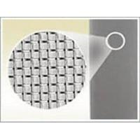 Quality Stainless steel mesh for sale
