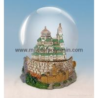 Buy cheap poly resin dome, polyresin water dome,domes promotion gifts from wholesalers