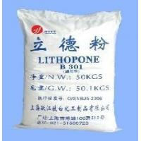 Quality Products Name:Lithopone for sale