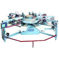 Quality Automatic multi-colo... Automatic multi-color disc  screen printing machine for sale
