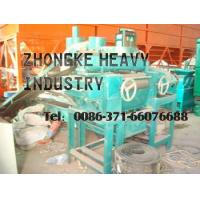 Quality rubber pulverizer for sale