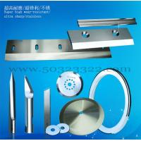 China cutter, cutter for rubber wholesale