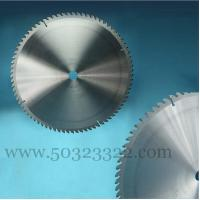Quality Tipped saw milling cutter,carbide milling cutter for sale