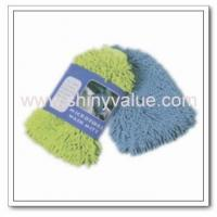 Quality Microfiber Cleaning Glove UM098 for sale