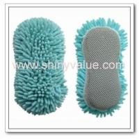 Quality Microfiber Cleaning Glove UM031 for sale