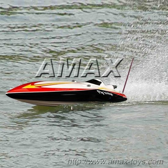 Buy gs-r1307-w 26cc gasoline engine rc boat - Blade at wholesale prices