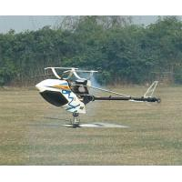 Quality GH-TZ50 nitro powered helicopter for sale