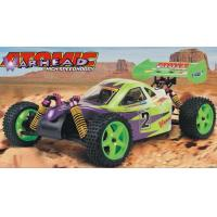 Buy cheap GB-941061:10 SCALE NITRO POWERED 4WD OFF-ROAD Howitzer from wholesalers