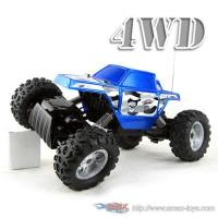 Buy cheap rm-79021/12 scale electric 4wd off-road Rock Crawler King from wholesalers