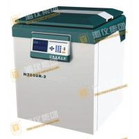 Quality High Speed Refrigerated Centrifuge for sale