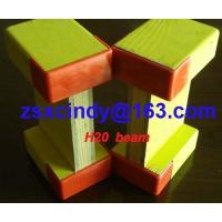 Quality Three-layer shuttering panel H20 Beam for sale