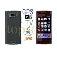 Quality GPS phone for sale