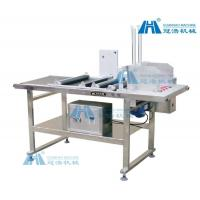 Quality GH-FB450 Reverse wheel separating machine for sale