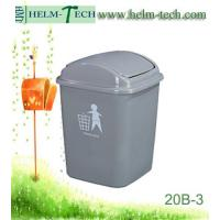 Quality 20L Commodity Novel Plastic Recycle Dustbin for sale