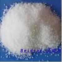 Quality Natrii metabisulfis for sale