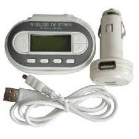 Quality xft-11 Fm Transmitter with 200 frequency with lcd for sale