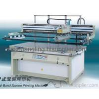 Quality Screen Printing Machines for sale