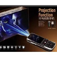 Quality U.S.TV broadcast of the projector phone: T888 for sale