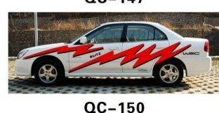 Buy Car Body Sticker at wholesale prices