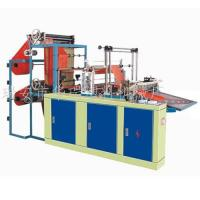 China High-speed automatic sealing and cutting machine on sale