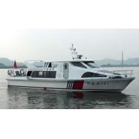 China Work boats and Cruiser on sale