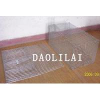 Quality Live Animal Traps for sale