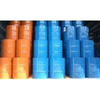 Quality Chlorinated Solvents for sale
